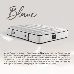 BLANC ΣΤΡΩΜΑ 160x200cm ΛΕΥΚΟ 200x160xH34cm