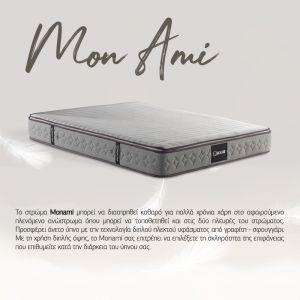 MON AMI ΣΤΡΩΜΑ 120x200cm ΓΚΡΙ 200x120xH24cm
