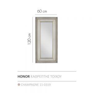 HONOR ΚΑΘΡΕΠΤΗΣ CHAMPAGNE 60xH120cm