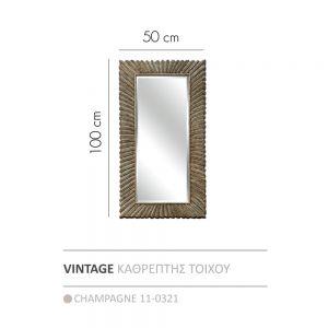 VINTAGE ΚΑΘΡΕΠΤΗΣ CHAMPAGNE 50xH100cm